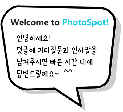 welcome-copy.png